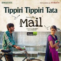 Mail Chapter 1 Telugu Songs Download