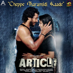 Cheppe Tharamidi Kaade song from Article Movie songs