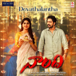 Devathalantha Song Download From Naandhi Movie