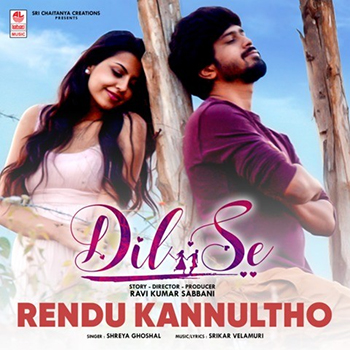 Rendu Kannultho Song Download