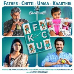 Fcuk Songs Download - AtozMp3