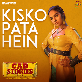 Kisko Pata Hein Song Download