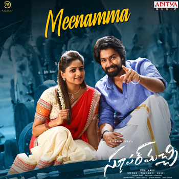 Meenamma Song Download