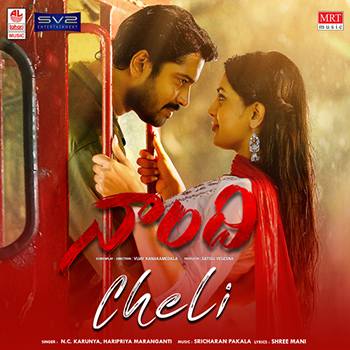 Cheli Song Download
