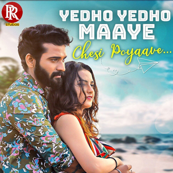 Yedho Yedho Maaye Chesi Poyaave Song Download