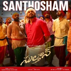 Santhosham song from Sultan Mp3 Songs Download - AtoZmp3